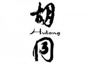 Hutong-at-The-Shard-Aqua-Restaurant-Group-reveals-skyscraper-restaurant-plans